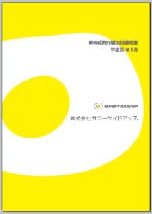nakatajoujou2.jpg